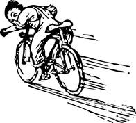 Szybki rowerzysta