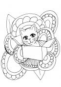 Słodki koteczek